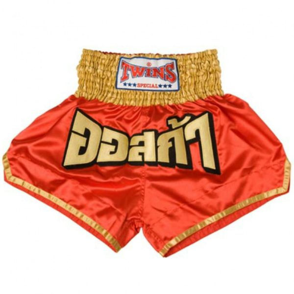 Twins kickbox broek TTBL-55